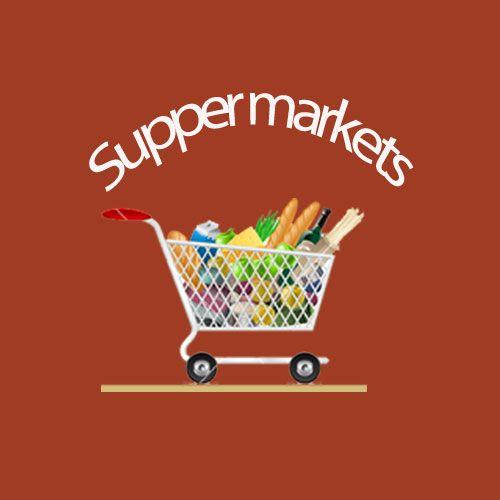 Premasiri Supermarket